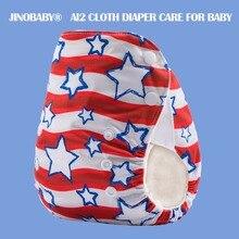 JinoBaby Aio Diaper Bamboo - Starry jinobaby bamboo aio diapers heavy wetter potty training pants for babies