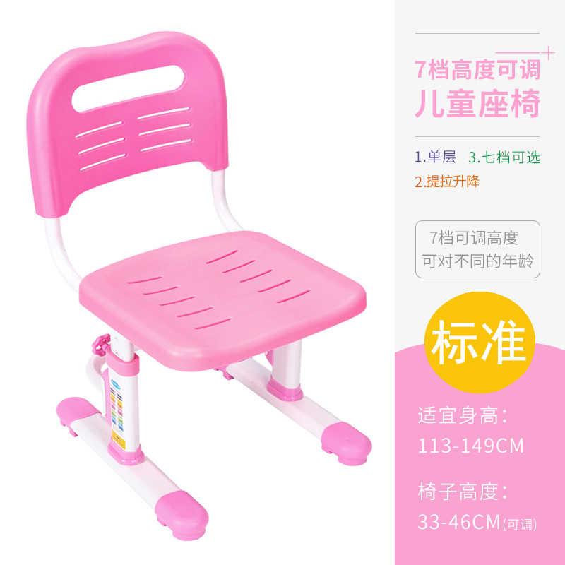 Детский стул с регулируемое положение сидя ученик начальной школы письменный стул (кабинетный) Пособия по экономике детская мебель для корректировки осанки