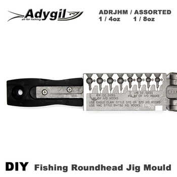 Adygil DIY Fishing Roundhead Jig Mould ADRJHM/ASSORTED COMBO 1/4oz(7g), 1/8oz(3.5g) 8 Cavities