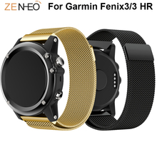 цена на High Quality Milanese watchband For Garmin Fenix 3/3 HR/5X/5X Plus Watch strap Magnetic Loop Stainless Steel Bracelet wristband