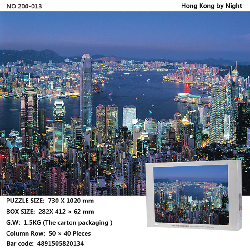 Hong Kong Nightscape Puzzle 2000 1000 Adult Cartoon Children s Educational Toys Custom Gifts