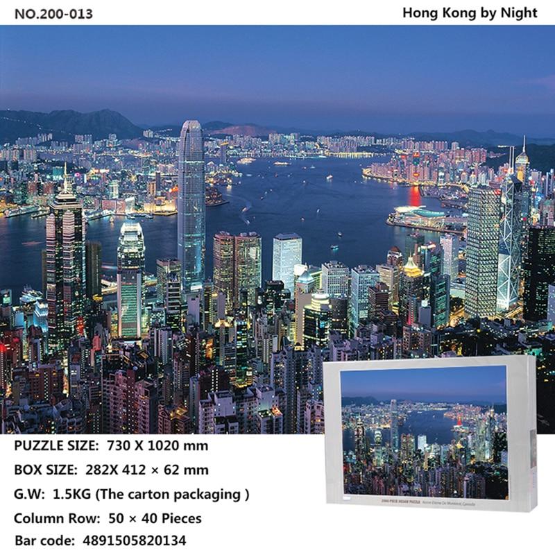 Hong Kong Nightscape Puzzle 2000/1000 dessin animé adulte jouets éducatifs pour enfants cadeaux personnalisés