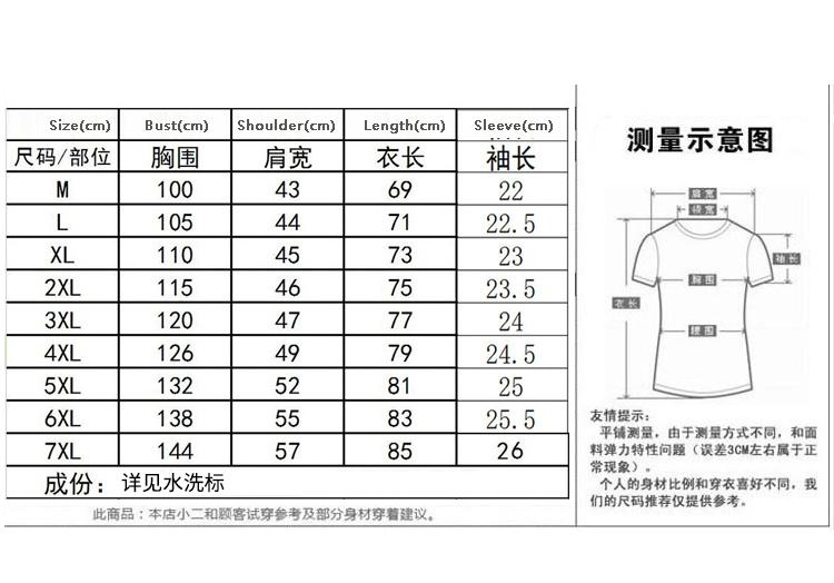 Hawaiian Style Shirt Men Blouse Floral Mens Shirts Flower Men 39 s Clothing Slim fit Navy Summer Camisa masculina M 7XL in Casual Shirts from Men 39 s Clothing