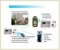 2 빔 야외 도매 디지털 방수 적외선 센서 알람 100M