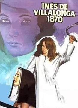《修女罪》1979年西班牙电影在线观看
