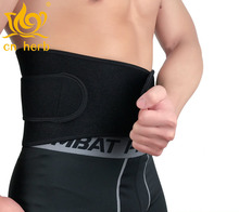 Cn Herb sports belt, lumbar disc herniation, male and female training, basketball weightlifting, waist protector
