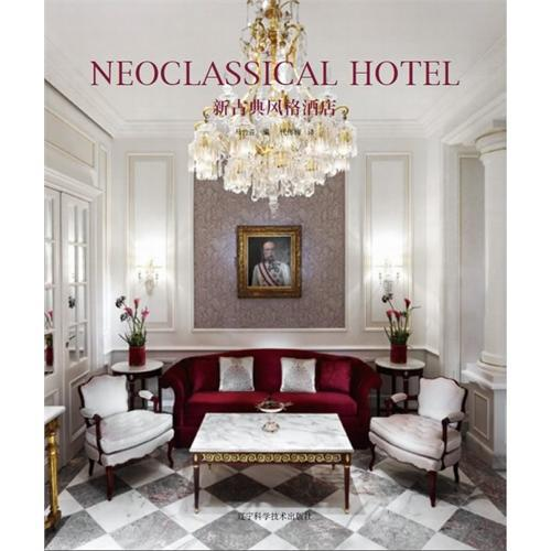 Neo Classical Style Hotel Neoclassical Interior Design Books Inspired Library