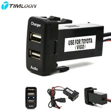 Автомобиль 5 В 2.1A Интерфейс USB Разъем Зарядного Устройства и USB Аудио входной Разъем использовать для TOYOTA Hilux VIGO, Каботажное Судно, Corolla ex, Yaris, Reiz