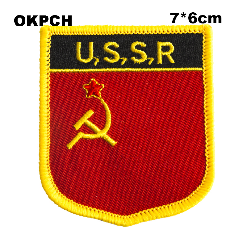 Soviet Union USSR Flag Patch Embroidered Iron On Badge Applique Russian