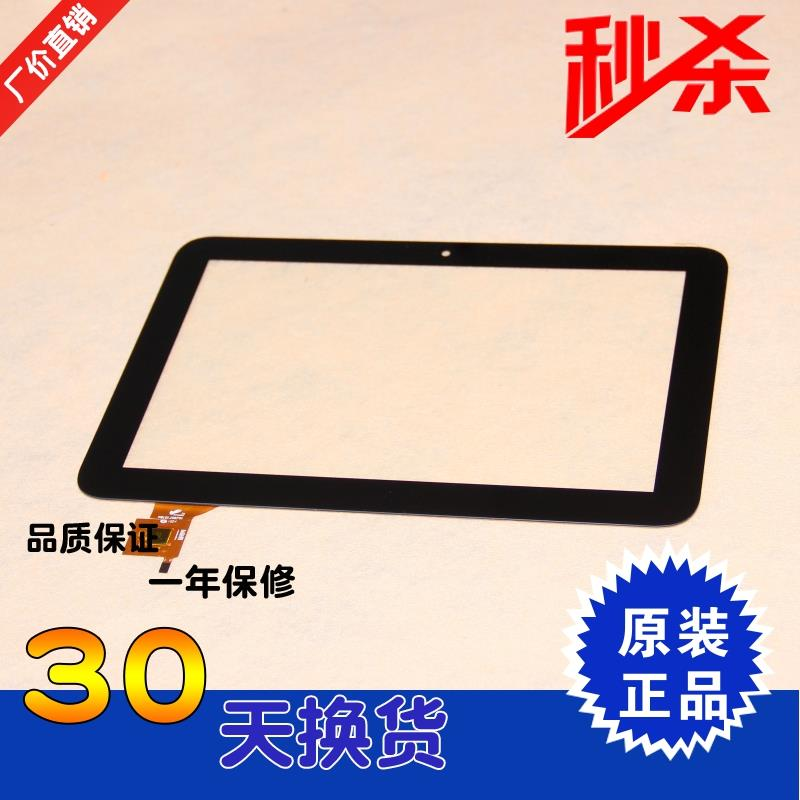 touchscreen for PolyPad 1010/Mediacom SmartPad MP101 S2;prestigio multipad 10.1 4QUNTUM 3G/PB101JG8701 Glass