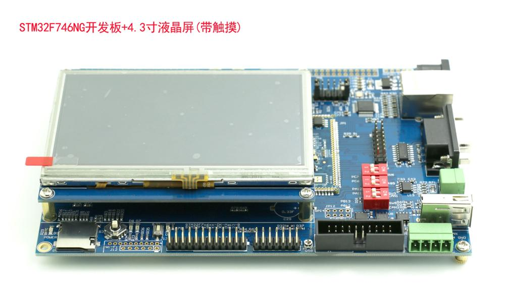 Detail Feedback Questions about STM32F746NG development
