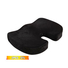 U Shape Car Seat Cushion Increase Pad Memory Foam Seat Covers Cushion Thickening Heightening Support For Car Office Home Using