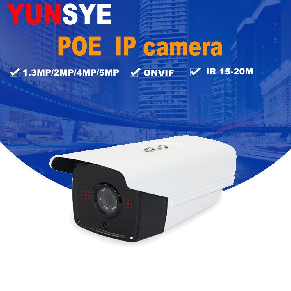 1.3MP 2.0MP 4MP 5MP 1080P POE IP Camera 2.0MP IP POE Camera for cctv system ONVIF 2.0 Waterproof Outdoor Night Vision P2P IPC dc48v poe 1920 x 1080p 2 0mp waterproof bullet ip camera outdoor cctv camera onvif night vision full hd p2p ip poe camera