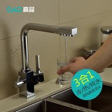 Бесплатная Доставка Soild Латунь свинца Кухонный Кран Смеситель Питьевой Воды Фильтр Кран с Фильтром/очищенной Воды Носик оптовая