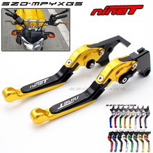 Suitable for BMW R NINE T motorcycle high quality CNC adjustable folding telescopic brake clutch lever RNINET2014-2016 16 colors