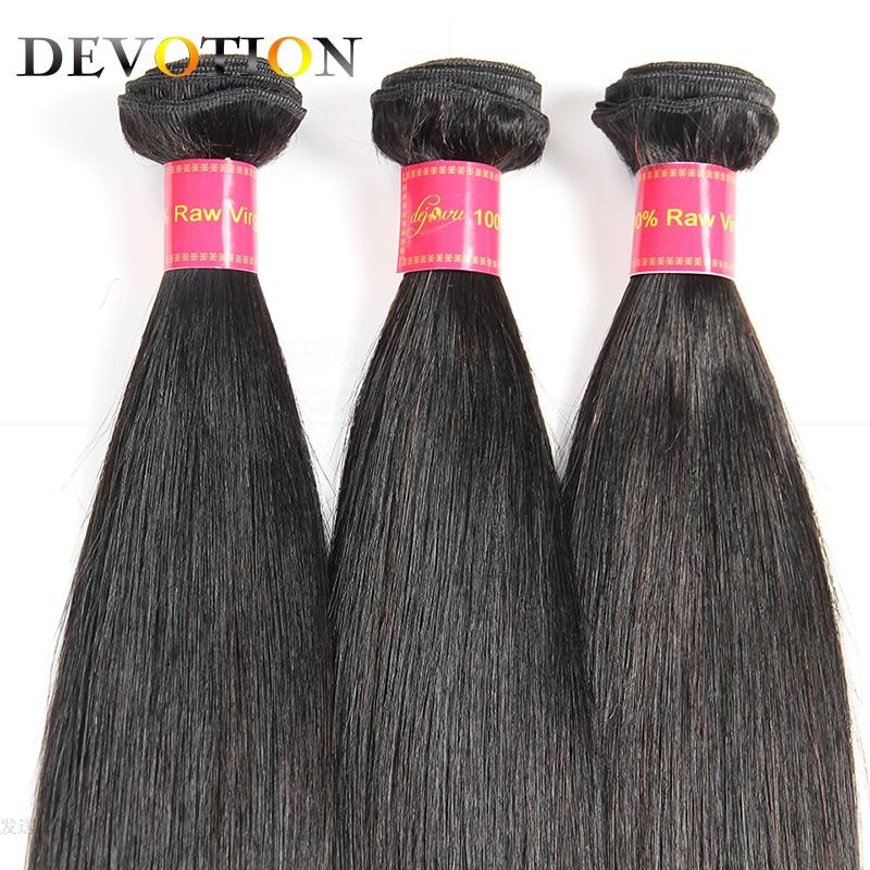 Devotion Hair Brazilian Straight Hair 3 Bundles 100% Human Hair Weave Bundles Natural Color 8-28 inch Non Remy Hair Extensions