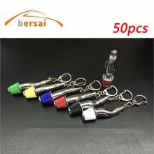 50pcs Auto parts metal mushroom head refit key chain car ring air filter pendant decorative turbo Brake disc
