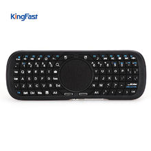 Cheapest prices KINGFAST Wireless Mini Keyboard With Touchpad For Android TV Box Raspberry Pi 3 Wireless Keyboard Computer For Laptop PC
