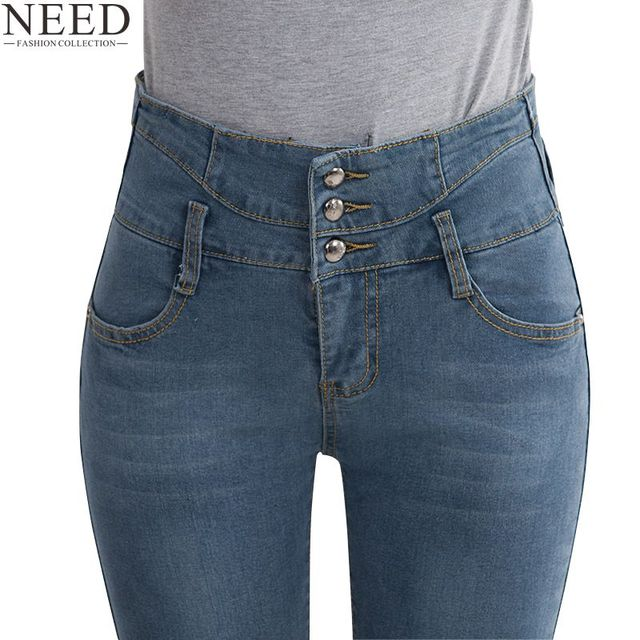 aac6987bbf Femme Skinny Taille Haute Jeans Dames Stretch Vintage Argent Skinny Jean  Gris Jean Skinny Taille Haute