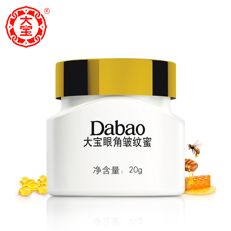 Dabao Eye Cream Corner Wrinkle Fix Essence Anti Wrinkle Anti Aging Fix Eye bag Damage Under bb Cream After Make Up Nourish mac face and body foundation тональная основа 50мл n1