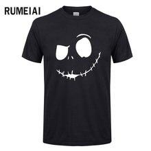 RUMEIAI Men's Fashion Shirt T Shirt Short Sleeve Tee Hot Sale Printing Tshirt Homme Fitness Tops Summer T-shirt