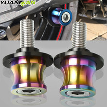 Motorcycle Stand Swingarm Spools Slider Stand Screw for Yamaha Harley Suzuki Honda FOR for Kawasaki NINJA 250R ZX10R Z750R Z800 yamaha ws 865a 800 series tom stand for yess