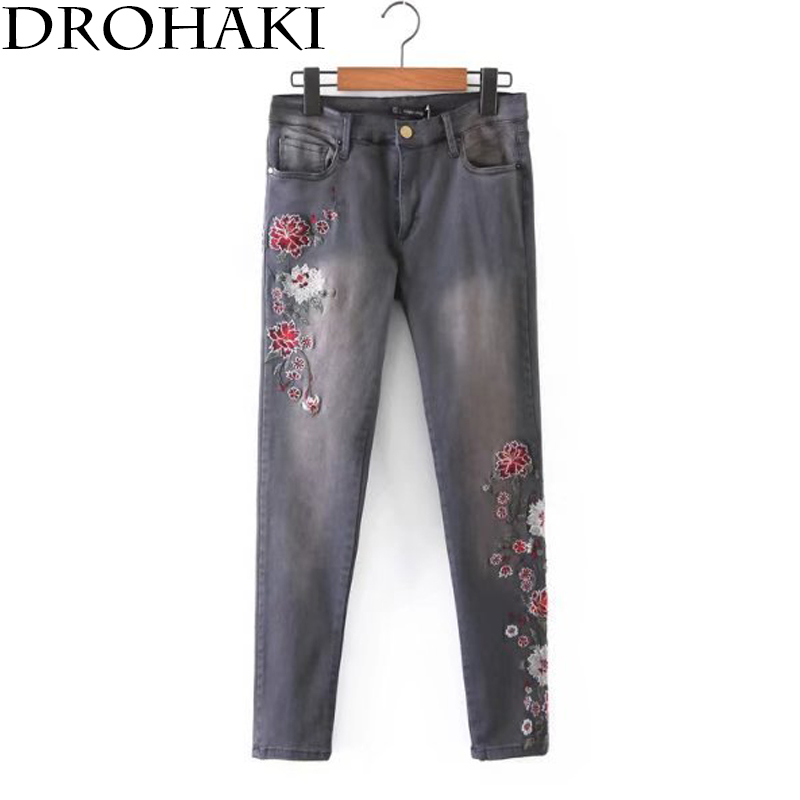 Popular Womens Grey Jeans-Buy Cheap Womens Grey Jeans lots from ...
