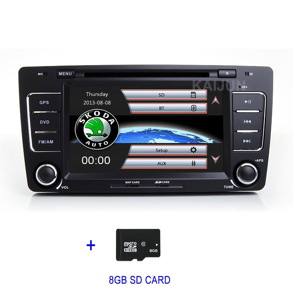 2 Din 7 Car DVD Multimedia player GPS for SKODA Octavia 2009 2013 Bluetooth FM Radio RDS