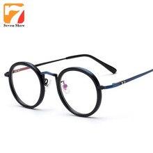 Fashion Eyeglasses Vintage Clear Lens Round Glasses Frame Men Women Retro Computer Glasses Frames Male Eyewear Oculos De Grau