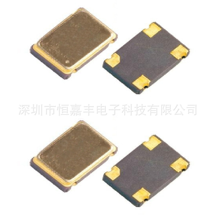 Free Shipping 100pcs SMD SMT active 7050 <font><b>12.288MHz</b></font> 5*7 OSC image
