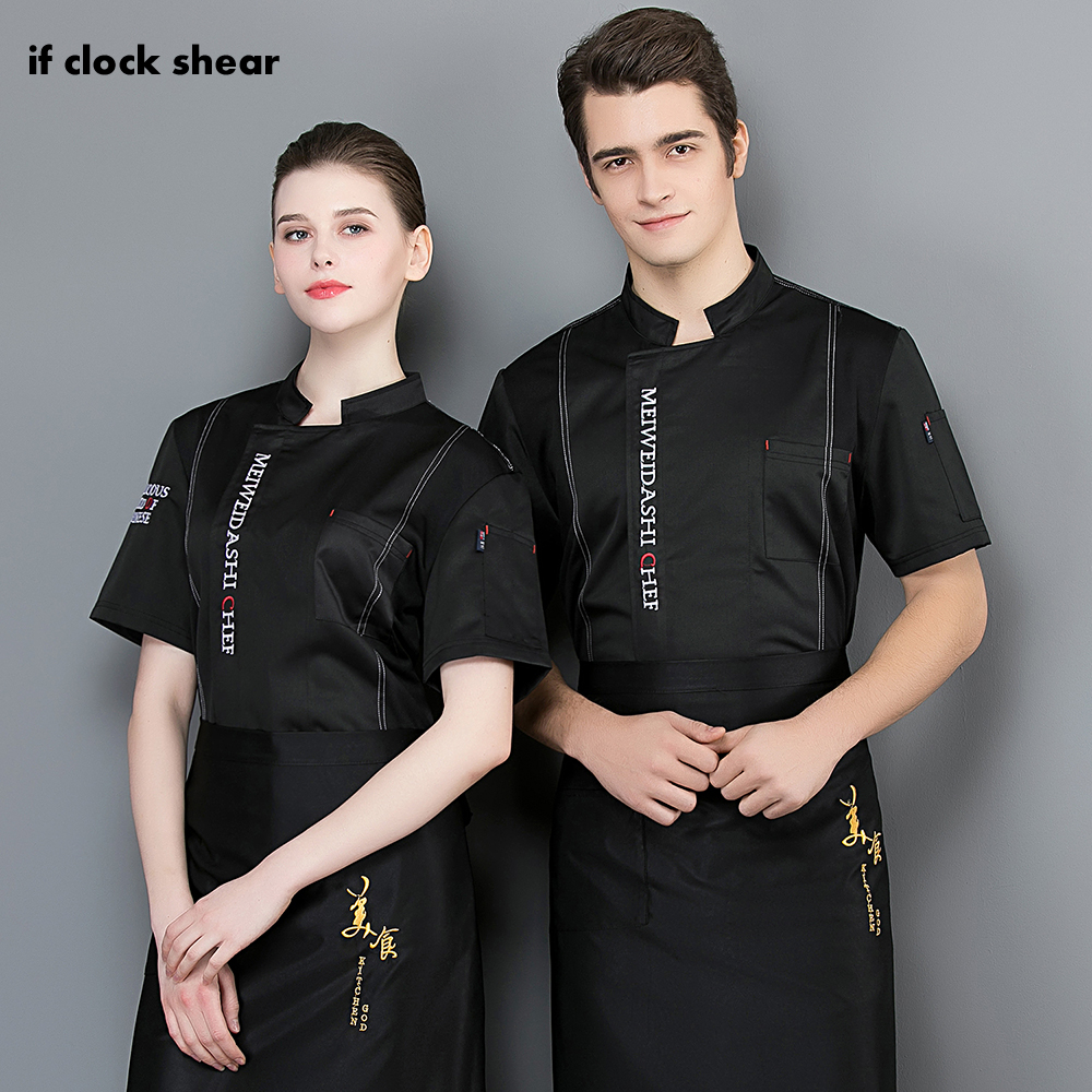 Restaurant Hotel Kitchen Uniform High Quality Short Sleeved Kitchen Chef Shirt Breathable Work Clothes Men And Women Chef Jacket