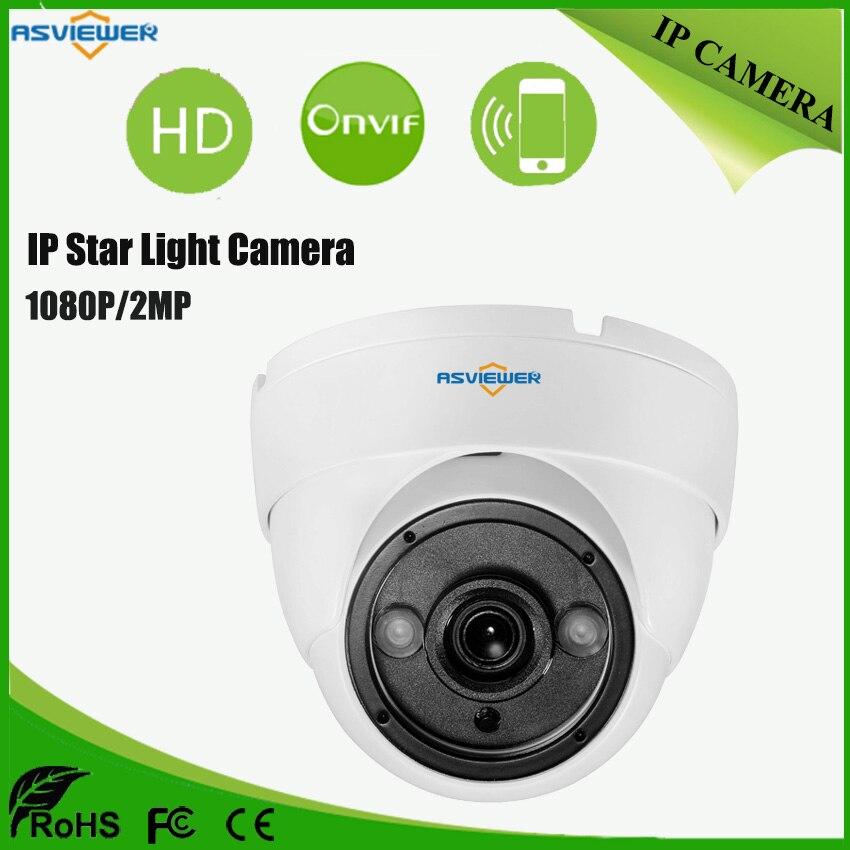 H.264 Star Light IMX291 Sensor D-WDR Star light 2MP IP Security Camera 2pcs Array Vadalproof ONVIF IP Camera AS-IP2203SYH.264 Star Light IMX291 Sensor D-WDR Star light 2MP IP Security Camera 2pcs Array Vadalproof ONVIF IP Camera AS-IP2203SY