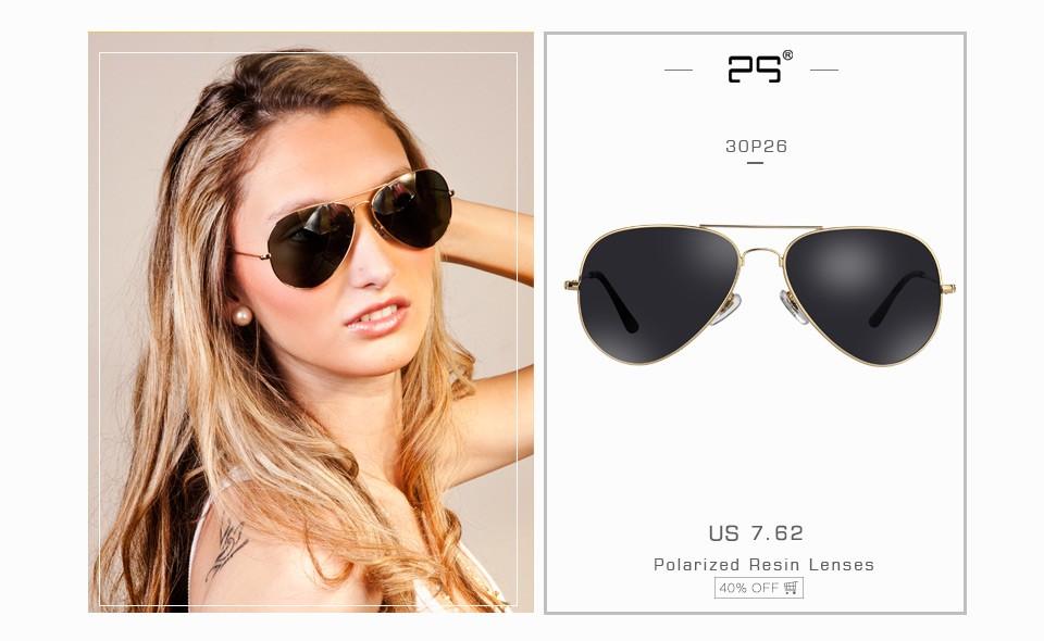 3026-glasses