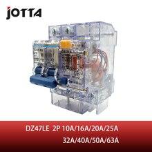 DZ47LE 10A 16A 20A 25A 32A 40A 50A 63A 2 полюса прозрачный остаточный ток прерыватель цепи при утечке на землю ELCB RCBO
