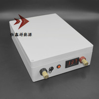 HXX 12 8 V 30AH LiFePo4 Batterie Pack ABS Fall + BMS + Ladegerät für Kehrmaschine Angeln Outdoor Aktivität Power großhandel