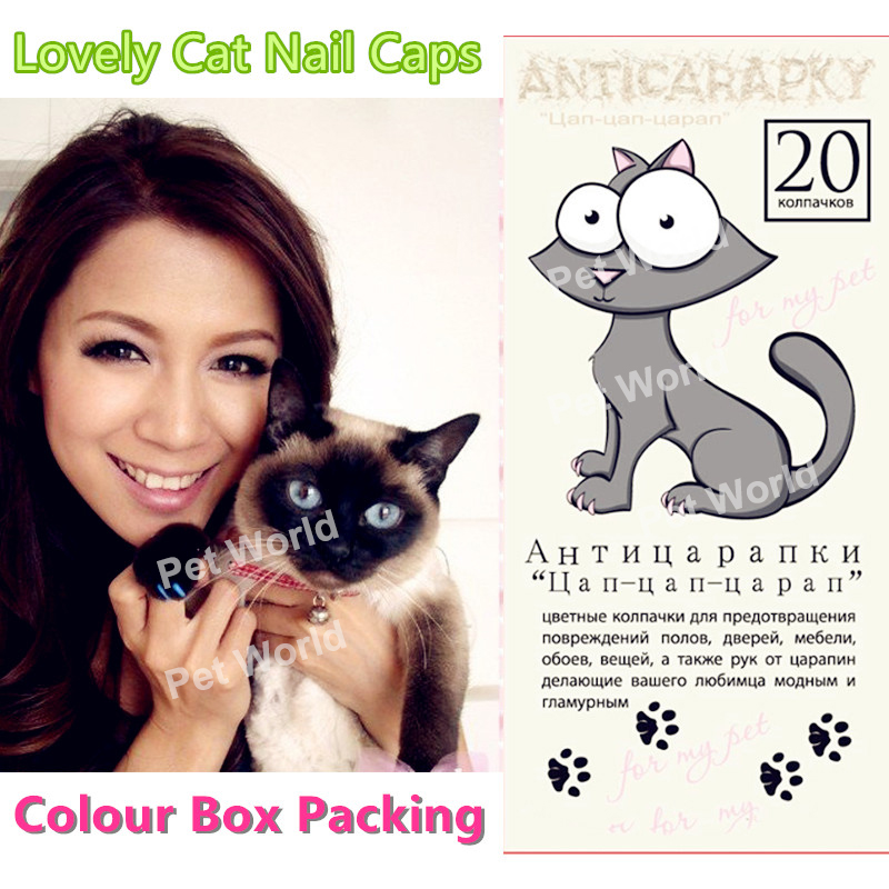 colour box packing 100 pcs lot silicon cat nail caps
