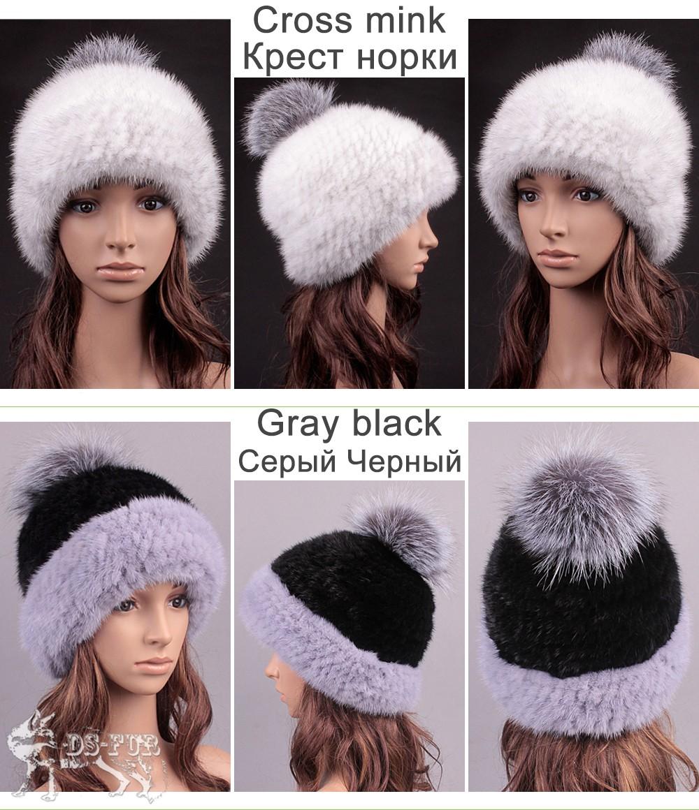 Big silver fox fur pom-poms mink fur hat 05