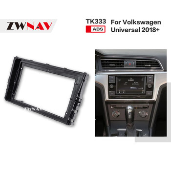 ZWNAV Car Double Din universal Frame radio Fascia Panel DVD Dash Interior Trim for vw Volkswagen 2018 general purpose machine