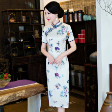 Women Slim Women Cheongsam Long Female Printing Chinese Traditional Dress for Party Ancient Qipao Clothing Chi-Pao 89