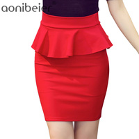 Summer 2017 New Women Pure Color OL Lotus Leaf Slim Stretch High Waist Pack Hip Skirt