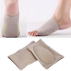 1 пара арок ног ортопедические плоские ноги снимают против боли в стопе поддержка гелиевые подушечки поддержка пены памяти Стельки вкладыш...