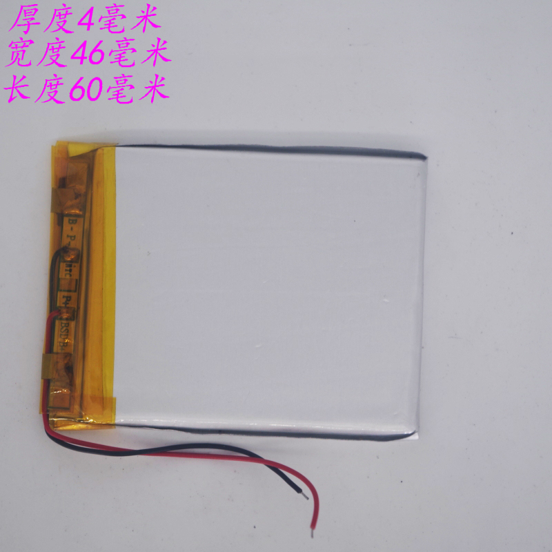 <font><b>3</b></font>.7v li po li-ion batteries lithium polymer battery <font><b>3</b></font> <font><b>7</b></font> <font><b>v</b></font> lipo li ion rechargeable lithium-ion for 404660 navigator GPS image