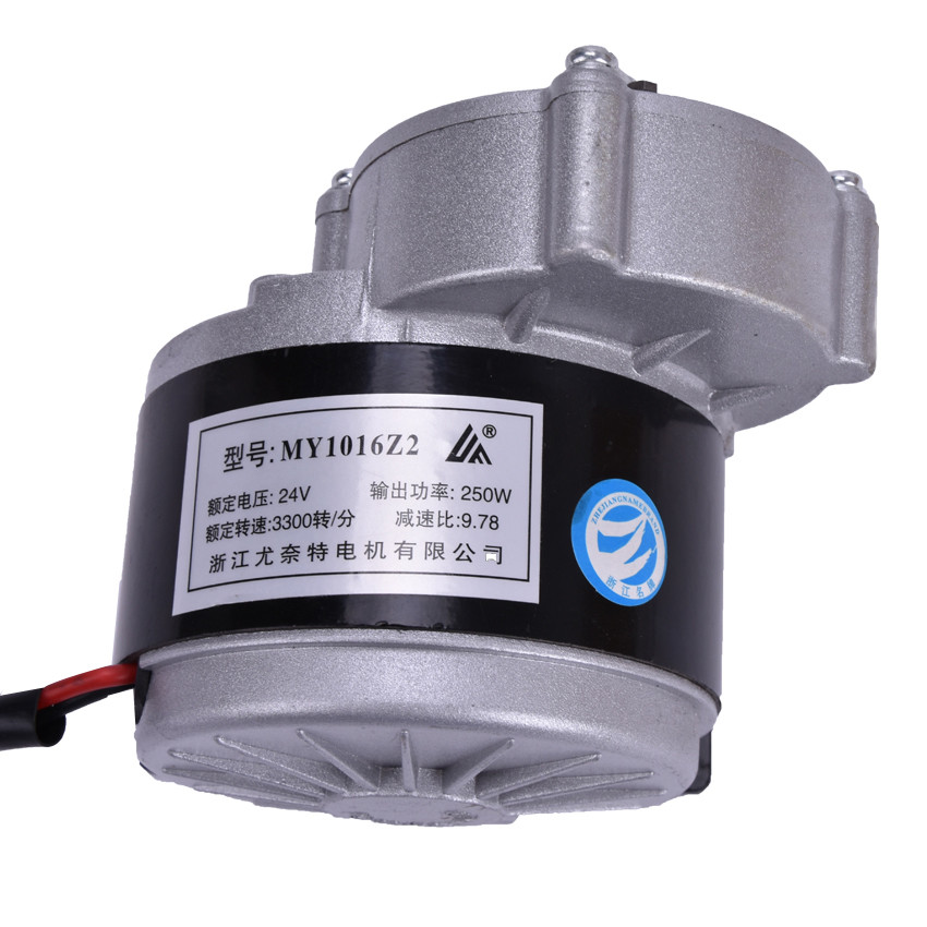 1PC MY1016Z2 250w 24v gear motor ,brush motor electric tricycle ,DC gear brushed motor,Electric bicycle motor1PC MY1016Z2 250w 24v gear motor ,brush motor electric tricycle ,DC gear brushed motor,Electric bicycle motor