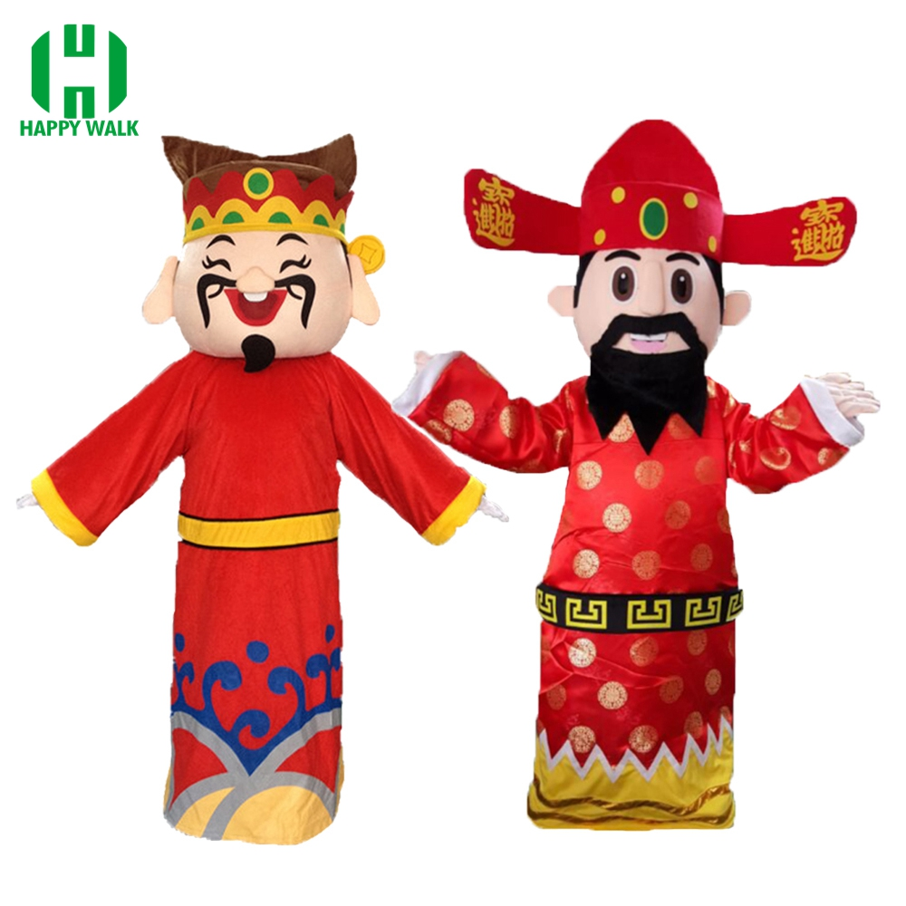 God of Fortune Mascot Costume Halloween Costume Customize God of Wealth For 1.65m To 1.85m Adults For New Year Mascot Costume