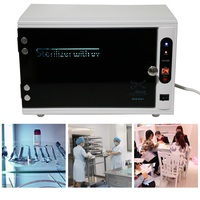 Gustala 220V UV Nail Disinfection Cabinet Manicure Tools Sterilizer Nail Electric Sterilizer Nail Tools Equipment Therapy