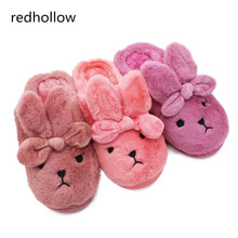 Women Slippers Flock Warm Home Womens Zapatos Mujer Winter Autumn Soft Faux Fur Female Shoes Fashion