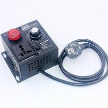 Spina ue AC 220V 4000W SCR regolatore di tensione elettronico temperatura motore ventola regolatore di velocità Dimmer strumento elettrico regolabile