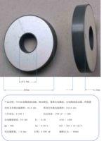 PZT5 Piezoelectric Actuator Longitudinal Polarization Stacked Piezoelectric Ceramic 38 6 3 Ceramic Actuator