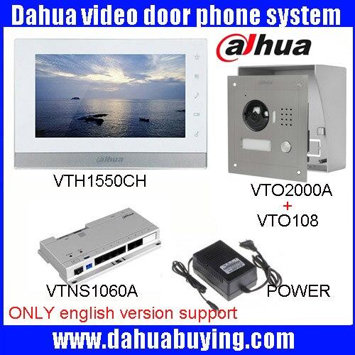 Dahua Intercom Reviews