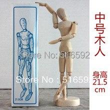 8 дюймов, 21,5 см деревянные мужчины, для эскиза. Деревянный манекен, эскиз помощник, хорошее качество, быстро
